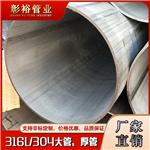 168*7.8不锈钢管材计算公式不锈钢管规格316不锈钢管壁厚一般多少