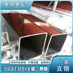 80*80*3.3不锈钢方通规格316不锈钢方管批发价