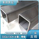 90x90x2/3/4/5/6不锈钢方管理论重量专业制作拉丝不锈钢方通厂家