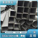 58x58x2/3/4/5/6mm不锈钢不等边方管规格重量佛山厂家有定制