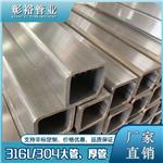 80*80*6.0不锈钢方通型号及壁厚316不锈钢方通非标不锈钢方通