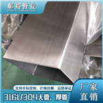 鞍山316L不锈钢方管120*120*4.1机械设备专用管专用管