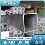 30*30*2.5不锈钢价格316不锈钢方通厂家焊接不锈钢方通规格齐全