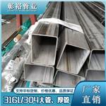 65*65*4.4定尺3米不锈钢管316不锈钢方管