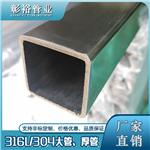 140*140*8.2不锈钢方通拉丝316l不锈钢大方管