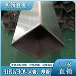 120*120*4.3上海316L不锈钢方管