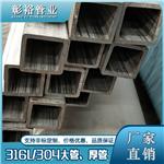 SUS316不锈钢管方管125*125*8.2砂面316L不锈钢耐腐管