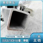 130x130x5.1海丰县316l不锈钢方管厂家直销不锈钢方管大直径方管