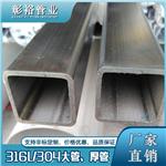 89x89x2/3/4/5/6不锈钢加厚方管大口径不锈钢方通厂家南宁