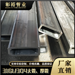 316L不锈钢方通35*145*3.8mm机械设备专用管管金属制品