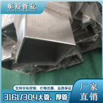 拉丝表面316L不锈钢方管125*125*7.5机械钢管