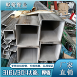 55x55x2/3/4/5/6mm316拉丝不锈钢薄方管焊接工艺厂一米定制