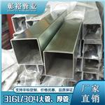 42x42x2/3/4/5/6不锈钢防盗方管规格316不锈钢方通规格型号