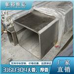 76.2x76.2x2/3/4/5/6拉丝316不锈钢方管厂家公差要求是定制