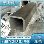 30*30*2.6不锈钢方通哑光316不锈钢方通平整度好不锈钢方通价格
