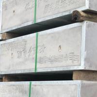 广州厂家直销镀锌电缆盖板
