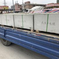 广州厂家直销电房水泥盖板
