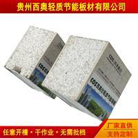 轻质墙板价钱-轻质墙板工程-轻质隔墙板厂家批发