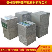 轻质墙板价钱-建筑隔墙板-轻质隔墙板厂家批发