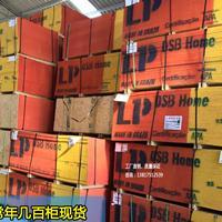 原装进口巴西LP欧松板/OSB/定向刨花板 12mmB3级