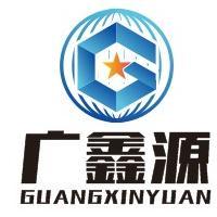 深圳市广鑫源化工有限公司