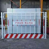 1.2米高基坑护栏网厂家现货――临边护栏限时抢购