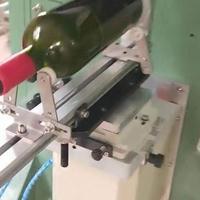 玻璃瓶滚印机保温瓶丝网印刷机塑料瓶丝印机酒瓶网印机