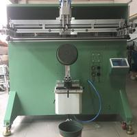 垃圾桶网印机花盆丝印机铁桶滚印机不锈钢桶丝网印刷机