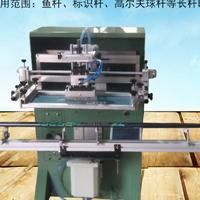 软管铁管丝网印刷机塑料管玻璃管丝印机钢管铜管网印机
