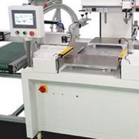 丝印机厂家全自动丝网印刷机定制圆形曲面丝网印刷机招商