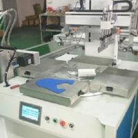鞋垫鞋材丝印机皮革布料丝网印刷机色定布网印机