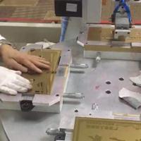 亚克力标牌丝印机消防牌指示牌丝网印刷机机器铭牌网印机