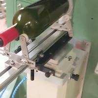 马克杯滚印机玻璃瓶塑料杯丝印机保温瓶酒瓶丝网印刷机