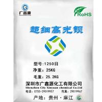 贵州厂家直销高白度高纯度光泽度90以上粉末涂料专用精致硫酸钡