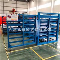 郑州板材货架 钢板存放架 铝板铜板放置架