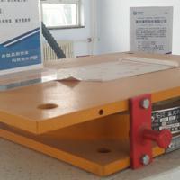 安庆盆式橡胶支座上下预埋钢板的尺寸