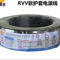 厂家直销金环宇电线电缆RVV 14X1.5平方控制电缆软护套电缆可检测