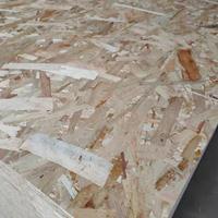 山东松之海木业有限公司专业防水防潮OSB定向结构刨花板板
