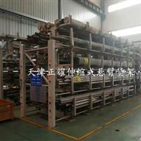 山东枣庄伸缩式悬臂货架 6米管材货架 圆钢槽钢堆放架 型材立体架