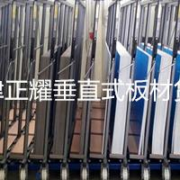 西安立式板材货架 重型货架存放钢板 铜板 铝板 镀锌板 金属板材