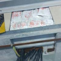 建筑竖井250型小包防火包每包尺寸