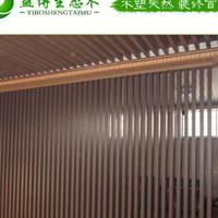 生态木50*25方木室内木塑方通背景墙吊顶