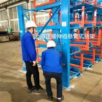 泰安伸缩悬臂式货架 钢材存放架 管材货架 型材重型货架
