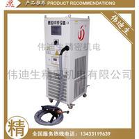 冰箱、空调压缩机铜管铁管焊机手持式感应钎焊机