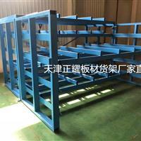 台州板材货架 抽屉式钢板存放架 卧式铝板存放架 4米重型货架