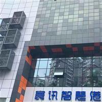 梅州电梯铝单板  ,CEO集团电梯扶手铝单板厂家