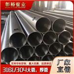 178*3.8不锈钢管316型号不锈钢管密度不锈钢国家标准不锈钢管定制