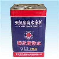 江津西彭聚氨酯防水涂料水泥基滲透結晶