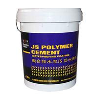 宏恒达防水单双组份聚氨酯,水泥基渗透结晶