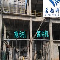 篦冷机专项使用耐磨陶瓷胶泥 龟甲网防磨料